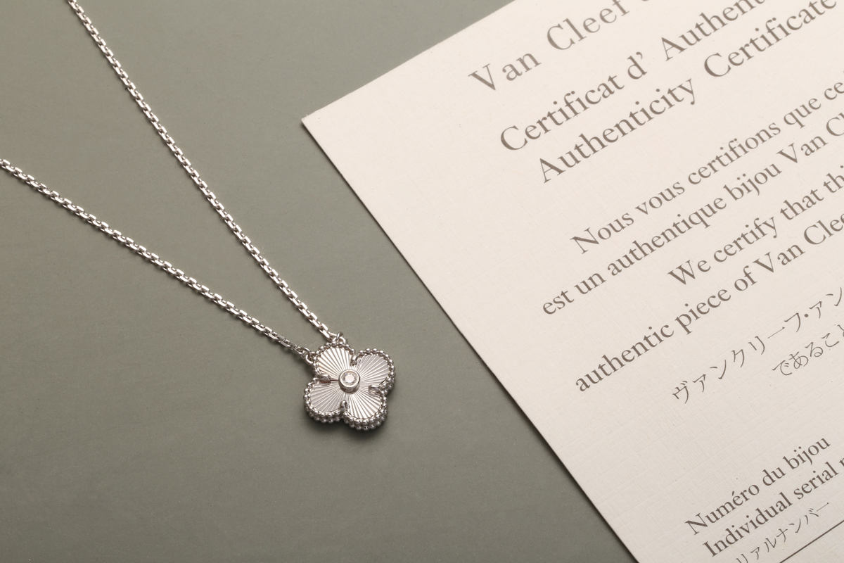 VCA Alhambra Necklace White Gold